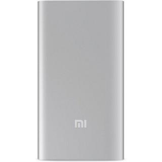 Внешний аккумулятор Xiaomi Mi Power Bank 2 5000mAh Silver (PLM10ZM)